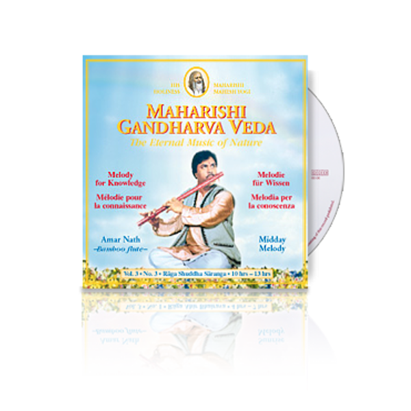 Vol 3.3 CD Amar Nath 10-13