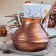 Traditional Copper Drinking Vessel