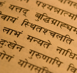 Learning The Sanskrit Alphabet