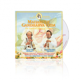 Vol 11.4 CD Lal/Shankar 13-16