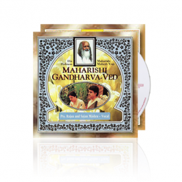 Vol 7 CD Mishra Bros 8 CD set