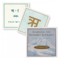 Sanskrit Flashcards