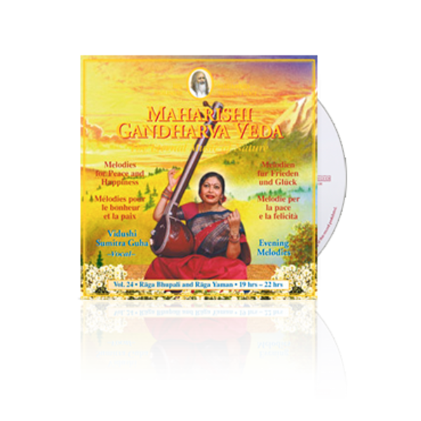 Vol 24 CD S.Guha 19-22