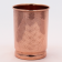 Copper Cup - engraved - rear view