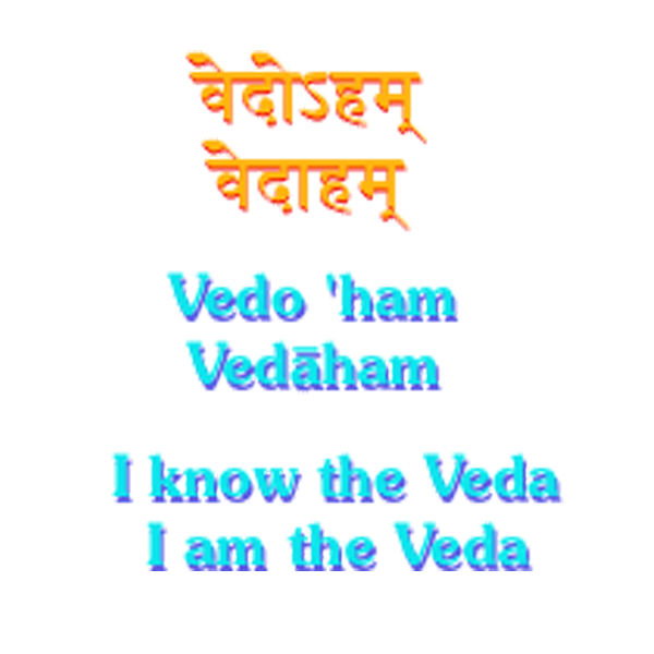 Veda and knowing Veda