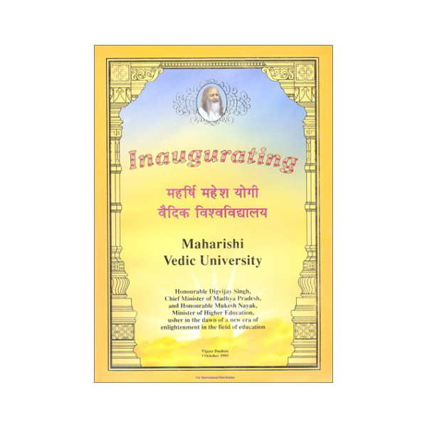 augurating Maharishi Vedic University